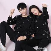 情侶衛衣情侶衛衣春秋季新款韓版寬鬆氣質秋裝套裝不一樣的情侶裝外套  朵拉朵衣櫥