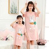 兒童睡裙短袖母女純棉夏季薄款中大童公主小女孩寶寶親子女童睡衣 母親節特惠
