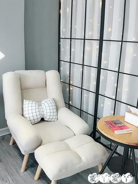 餵奶椅 懶人沙髮單人陽台臥室小沙髮迷你小戶型喂奶休閒簡易折疊沙髮躺椅 新品LX新年禮物