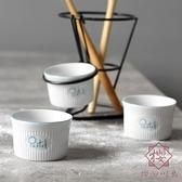 8個一套 布丁杯陶瓷日式迷你舒芙蕾陶瓷烘培模具甜品碗【櫻田川島】