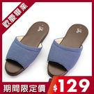 【333家居鞋館】柔軟瑜珈墊★簡約格紋室內皮拖鞋-藍