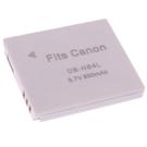 Kamera Canon NB-4L 高品質鋰電池 IXY 10 20 40 50 55 60 210 IS 510 IS L3 L4 保固1年 NB4L 可加購 充電器