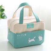 熱銷保溫包 保溫便當包加厚手提飯盒袋帶飯防水手提包盒飯袋子LX 全館免運