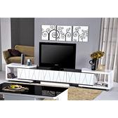 【森可家居】晶格白色鋼烤7.3尺伸縮長櫃 8HY355-01 電視櫃
