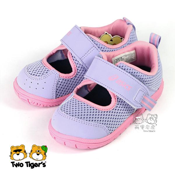 ASICS 亞瑟士 AMPHIBIAN BABY SR 2 粉紫 兒童涼鞋 小童鞋 NO.R3978