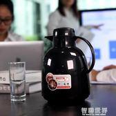 暖水壺家用保溫壺保溫水壺玻璃內膽熱水壺保溫瓶大容量保溫茶壺 智聯世界