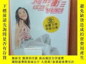 二手書博民逛書店向前衝罕見徐懷鈺 第二張專輯 磁帶Y206817 滾石國際音樂股