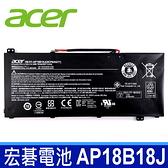 宏碁 ACER AP18B18J 2芯 . 電池 電壓 7.6V 容量 4515mAh/34.31wh  一年保固