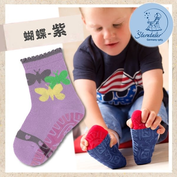 防滑輕薄學步襪-彩蝶紫(9-11cm) STERNTALER C-8021608-636