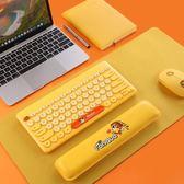 富德虎八兔無線鍵盤滑鼠套裝游戲機械男生女筆記本臺式電腦通用外接gogo購