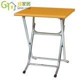 【綠家居】阿爾斯環保2 尺塑鋼摺合式餐桌休閒桌二色可選