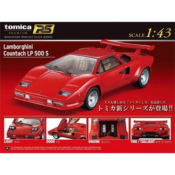 TOMICA PREMIUM RS 藍寶基尼Countach LP500S_ TM11427