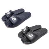 New Balance 拖鞋 NB 100 黑 深藍 白 任選 男鞋 女鞋 基本款 一片拖 防水設計 【ACS】