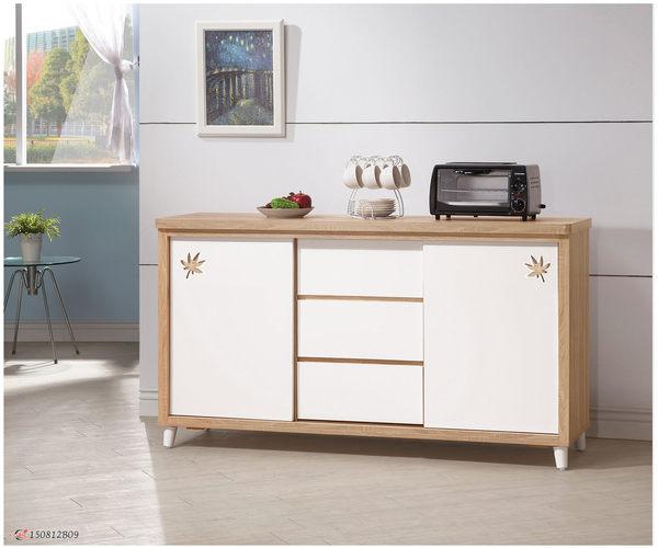 【南洋風休閒傢俱】組合櫃系列 -咖啡 收納  展示櫥櫃  碗碟 潔咪5尺餐櫃-下座(JH914-3)