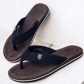 低價衝量-特大尺碼人字拖鞋4647484950碼人字拖鞋大尺碼夾腳男拖鞋大腳拖鞋