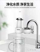 德國凈水器家用廚房水龍頭過濾器自來水濾水器直飲凈水機濾芯 蓓娜衣都