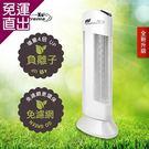 Ionic Extreme 免濾網靜電集塵負離子空氣淨化機 X6+ 白色X6PLUS-W【免運直出】