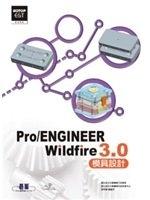 二手書博民逛書店《實戰 Pro/ENGINEER Wildfire 3.0 模具
