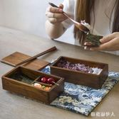 雙層實木加大野餐盒日式便當盒特色學生飯盒木盒 QX726 【棉花糖伊人】