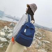 後背包 雙肩包女新款帆布書包正韓原宿校園大學生百搭簡約休閒背包男