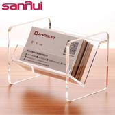 辦公用品透明名片座名片收納盒 商務名片架橫向斜放明片盒名片盒    3C優購