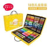 開學禮物  凱蒂卡樂兒童繪畫套裝畫畫工具畫筆禮盒幼兒園水彩筆美術用品禮物igo 『歐韓流行館』
