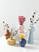 北歐莫蘭迪陶瓷花瓶擺件客廳藝術插花干花創意裝飾品ins風小花瓶 韓慕精品 YTL