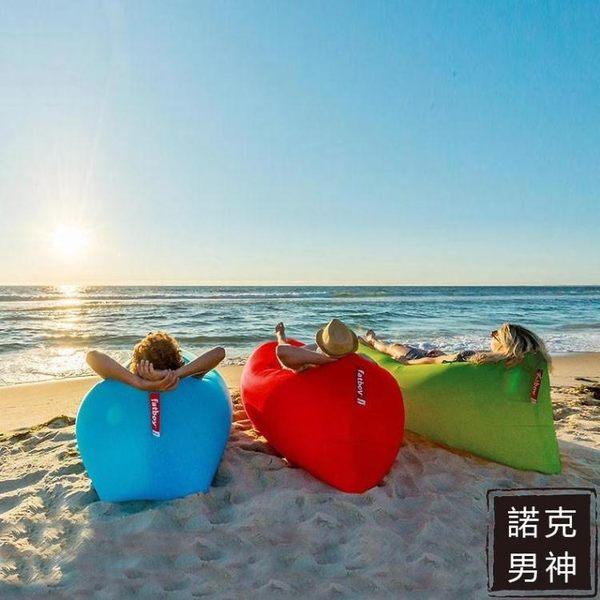 便攜式充氣沙發床戶外懶人口袋空氣單人睡袋水沙灘床 七夕情人節禮物