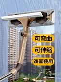 佳幫手擦玻璃神器伸縮桿家用雙面搽刷高樓窗戶刮洗器地刮清潔工具-ifashion