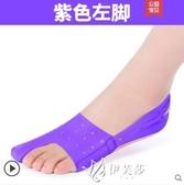 日本拇外翻腳趾矯正器大拇指外翻矯正器女大腳骨母趾頭糾正 【極速出貨】