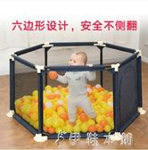嬰兒童游戲圍欄寶寶爬行墊學步柵欄室內游樂場幼兒安全防護欄家用igo  伊鞋本鋪