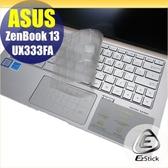 【Ezstick】ASUS UX333 UX333FA 奈米銀抗菌TPU 鍵盤保護膜 鍵盤膜
