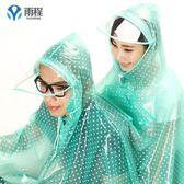 雨具大帽檐雨衣雙人電動車 透明pvc加大加厚摩托車雨披電瓶車雨具