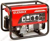 ELEMAX SH3900EX 本田HONDA 四行程汽油引擎發電機