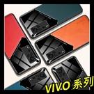【萌萌噠】VIVO X60 簡約拼接鏡面皮紋保護殼 內置隱形磁吸鐵片 全包防摔軟殼 手機殼 手機套