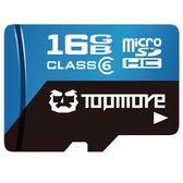 全館85折~16G內存卡 卡micro儲存sd卡 高速手機內存卡~99狂歡購