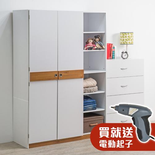 衣櫃 衣櫥 臥室【收納屋】日式二門六格衣櫥+電動起子& DIY組合傢俱
