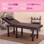 美容床 折疊美容床美體床美容院專用按摩床推拿床家用火療紋繡床T
