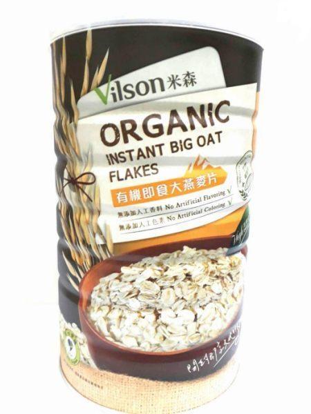 【米森Vilson】有機即食大燕麥片880g(芬蘭麥片) 1罐