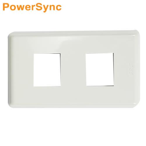 群加 Powersync 白色立體二孔蓋板(ET-6002)