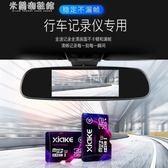 存儲卡32G行車記錄儀 micro監控攝像頭單反相機車載專用class10手機 米蘭潮鞋館