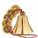 銅風鈴 聚緣閣風水黃銅風鈴掛件五帝銅錢鈴鐺小號五色線銅鐘銅鈴家居掛飾 印象