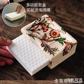 創意浴室洗手盆多功能肥皂盒雙層瀝水歐式香皂盒衛生間陶瓷皂托 卡布奇諾
