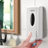博莎朗酒店免打孔手動皂液器壁掛式洗手液器家用洗潔精洗手液盒瓶