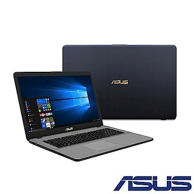 ASUS N705UD 17吋筆電 (N705UD-0033B8250U)