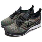 Nike 慢跑鞋 Wmns Air Zoom Mariah Flyknit Racer PRM 彩虹 黑 白 運動鞋 編織 氣墊設計 女鞋【PUMP306】 917658-101