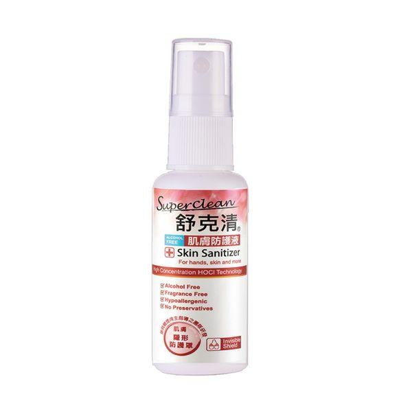 舒克清 升級加強肌膚防護液 Skin Sanitizer 隨身瓶 30ml