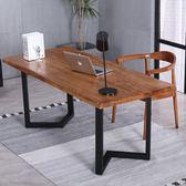 實木台式電腦桌簡約現代實木大板桌家用電腦桌書桌會議桌辦公桌子igo 韓風物語
