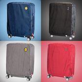 拉桿箱  行李箱保護套拉桿箱套旅行箱皮箱套罩防水牛津布20寸耐磨 全館免運