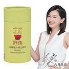 【野角南非國寶茶】有機南非博士綠茶(20...